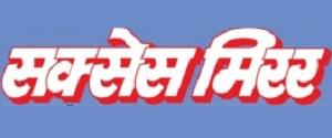 Advertising in Success Mirror Hindi Magazine