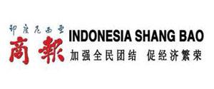 Iklan di Shangbao, Indonesia - Main Newspaper