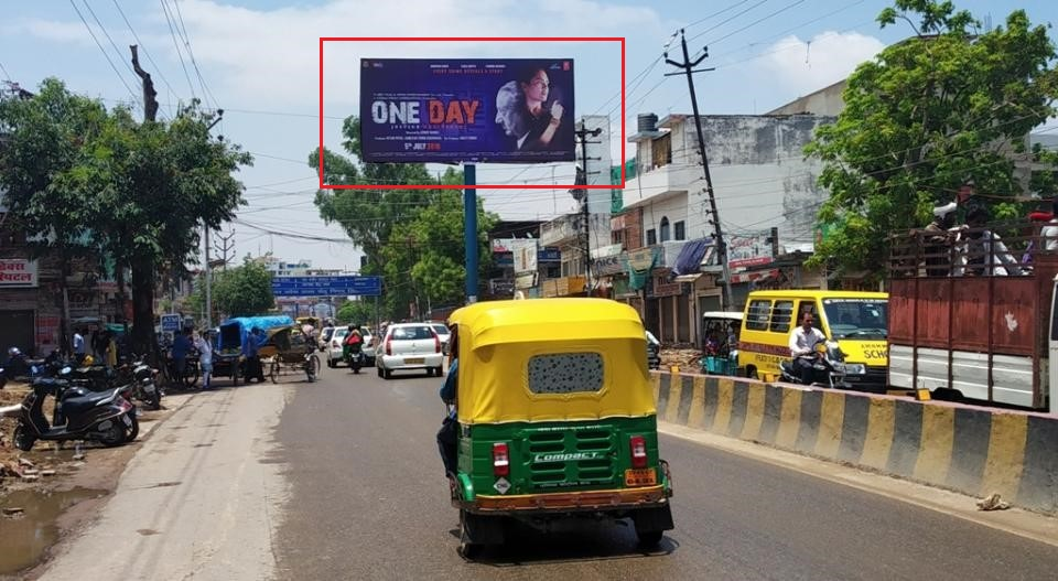 Advertising in Hoardings - Zero Rental Cost - Uttar Pradesh
