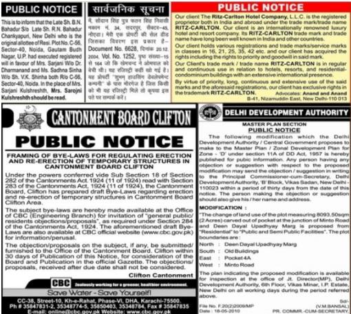 Times Of India Bangalore-Public Notice Advertising-Option 1